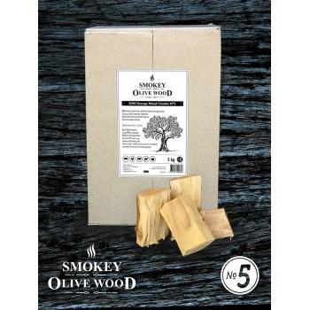 SOW Orange Wood Chunks Nº5